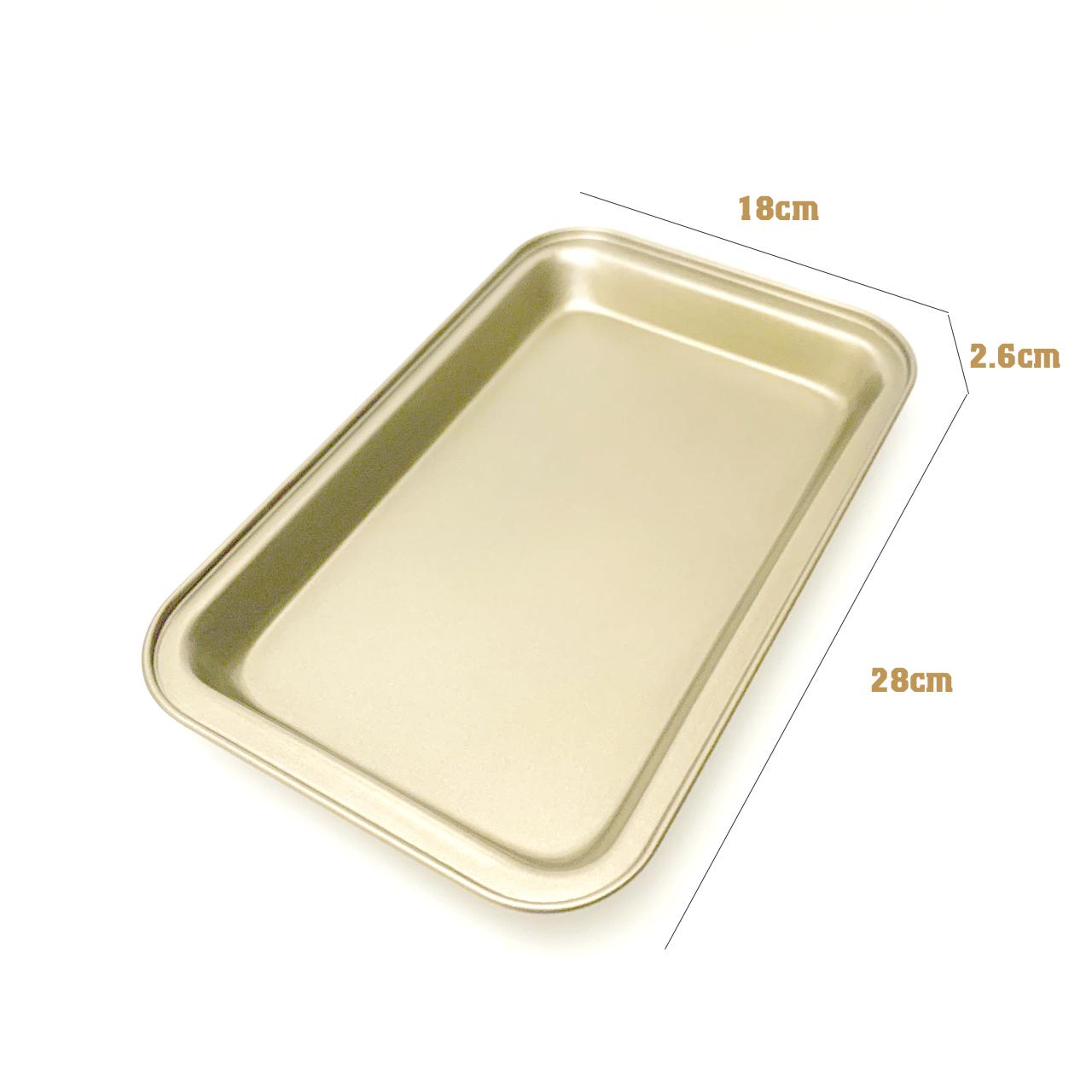 Khay Nướng Bánh Chữ Nhật Chống Dính 28*18*2.6cm (Mầu Vàng)