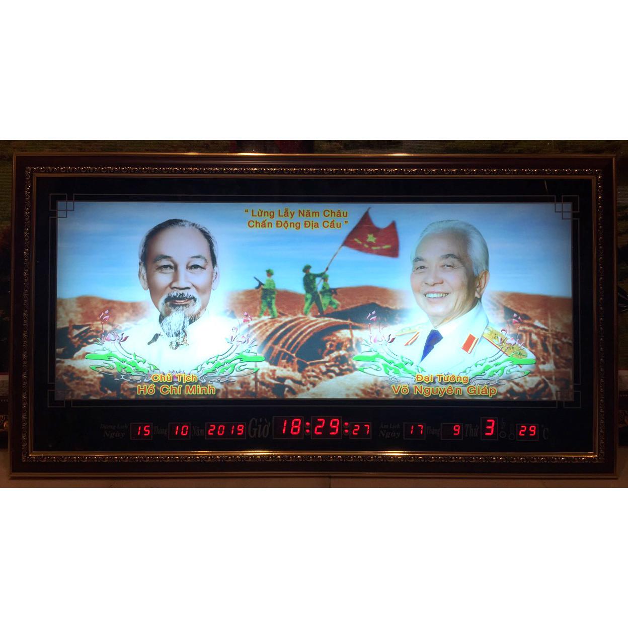 Tranh đồng hồ lịch vạn niên, Bác Hồ - Bác Giáp -8619