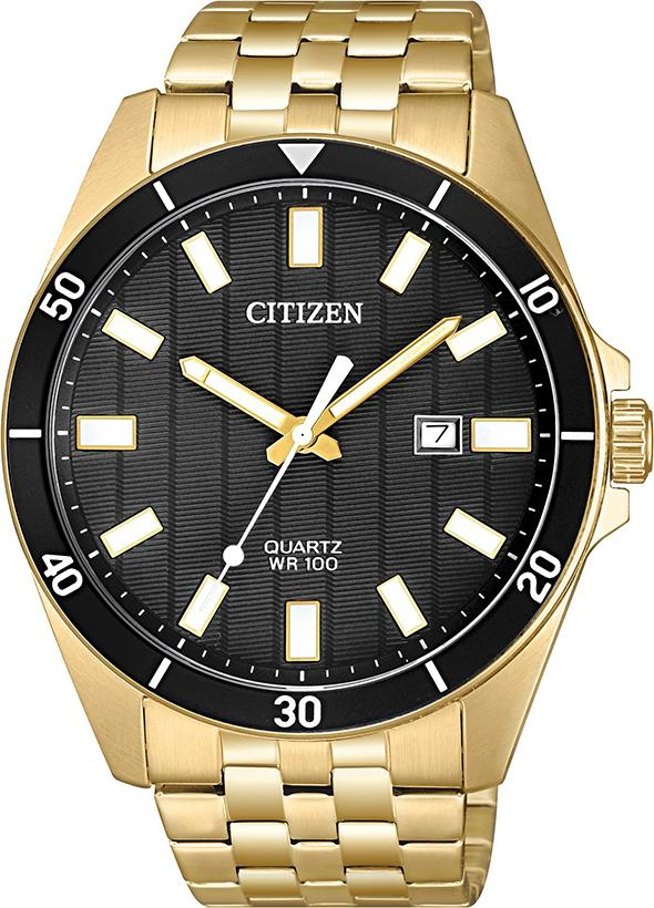 Đồng Hồ Citizen Nam Dây Kim loại Pin-Quartz BI5052-59E - Mặt Đen (43mm)