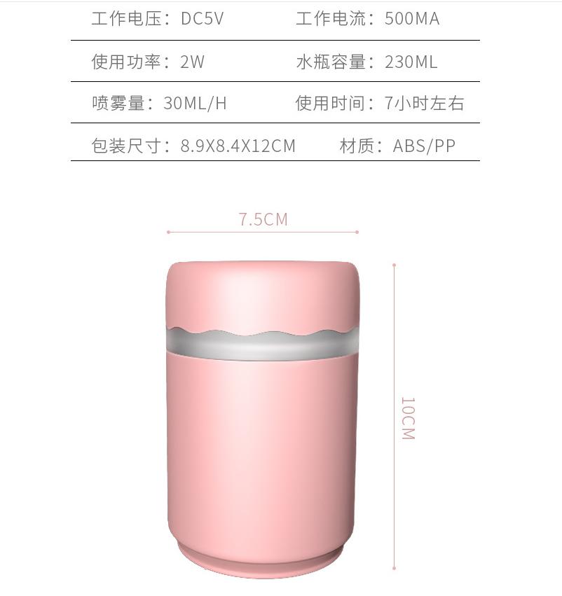 Combo Máy xông tinh dầu ô tô MKT05 + 1 chai tinh dầu sả chanh 10ml Eco oil