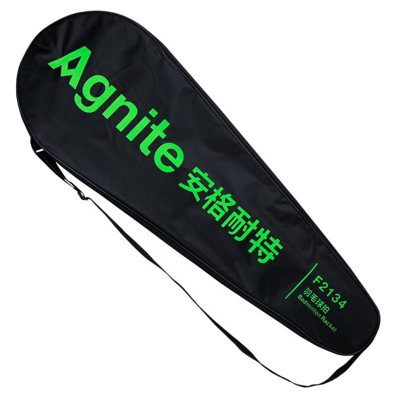 Vợt cầu lông cán liền Agnite - Kèm bao đựng cao cấp - 2 chiếc - F2134