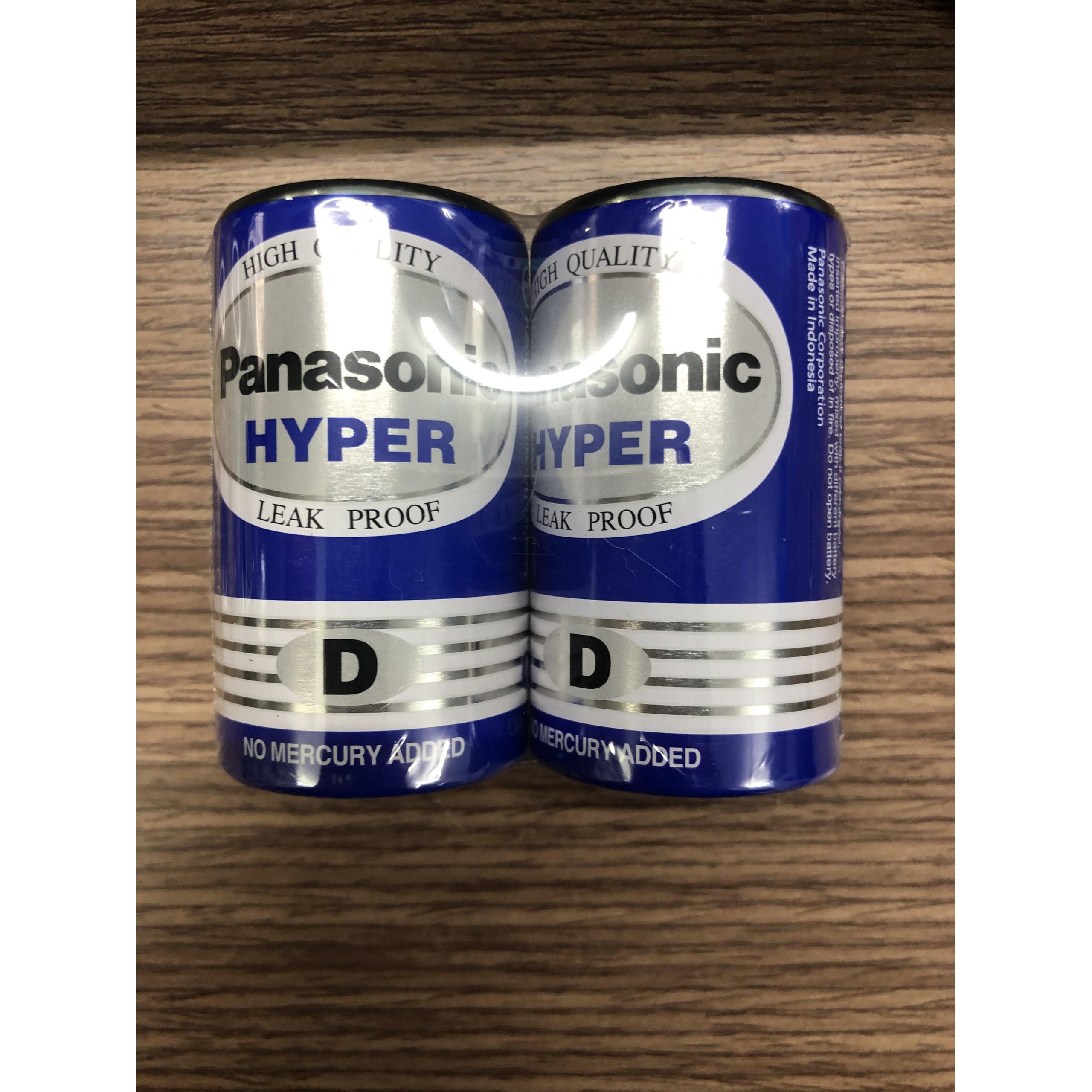Pin D Carbon Panasonic R20UT/2S chính hãng