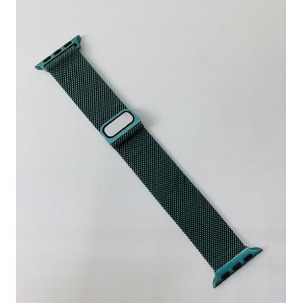 Dây đeo màu Midnight green dành cho  đồng hồ Apple Watch