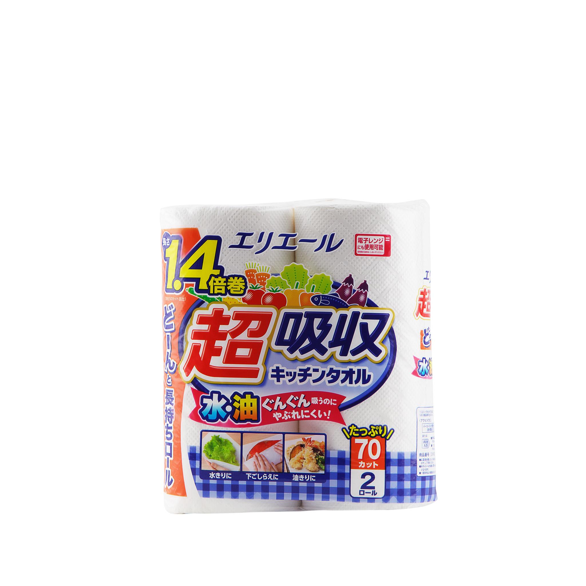 Set 2 cuộn khăn giấy bếp cao cấp Nhật Bản (70 tờ/cuộn)
