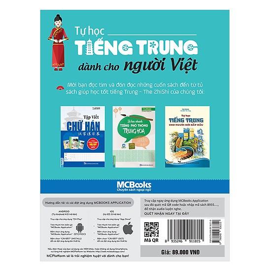 Tự Học Tiếng Trung Dành Cho Người Việt - Tủ Sách Giúp Học Tốt Tiếng Trung (Học Kèm App MCBooks Application) (Tặng Cây Viết Kute')