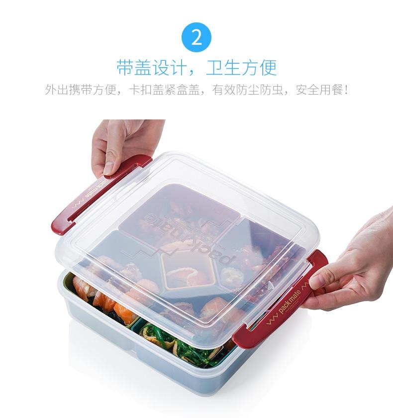 Hộp nhựa đựng thực phẩm 5 ngăn Inomata (Nắp đỏ) - Nội địa Nhật Bản