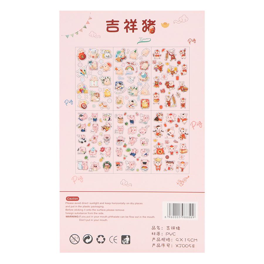 Bộ 6 Tấm Sticker Dán Trang Trí