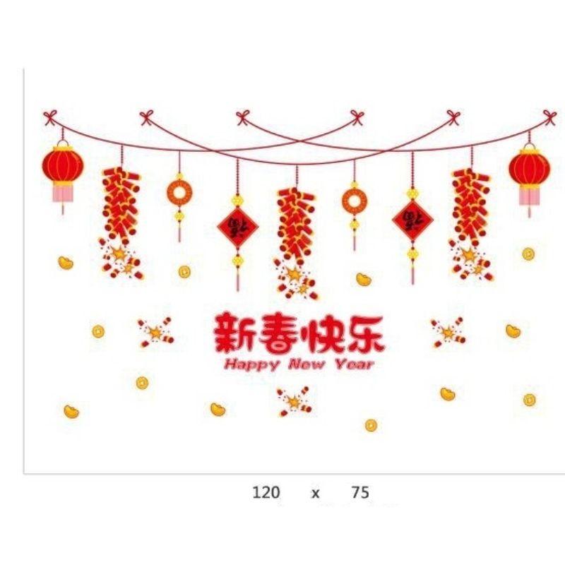 Decal trang trí Tết - Tết xuân 26 - Pháo hoa ngày tết