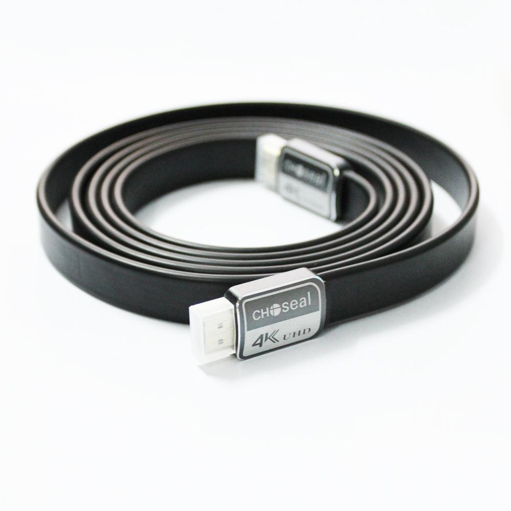 Cáp HDMI Phân Giải UltraHD 4K Choseal AQ5118 - Hàng Chính Hãng