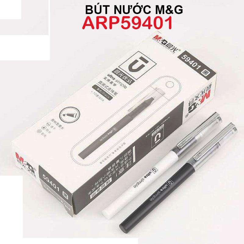 Bút nước cao cấp dạng thẳng (0,5mm) M&G ARP59401