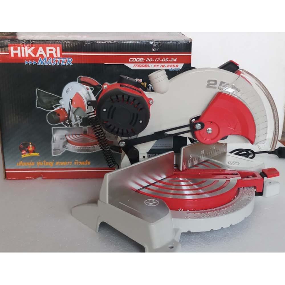 Máy Cắt Nhôm Hikari Master PF-18-255B - Chuyên Dụng Trong Thi Công Cửa Nhôm Nhựa, Gia Công Tủ, Sử Dụng Trong Xây Dựng Và Đời Sống- Hàng Chính Hãng