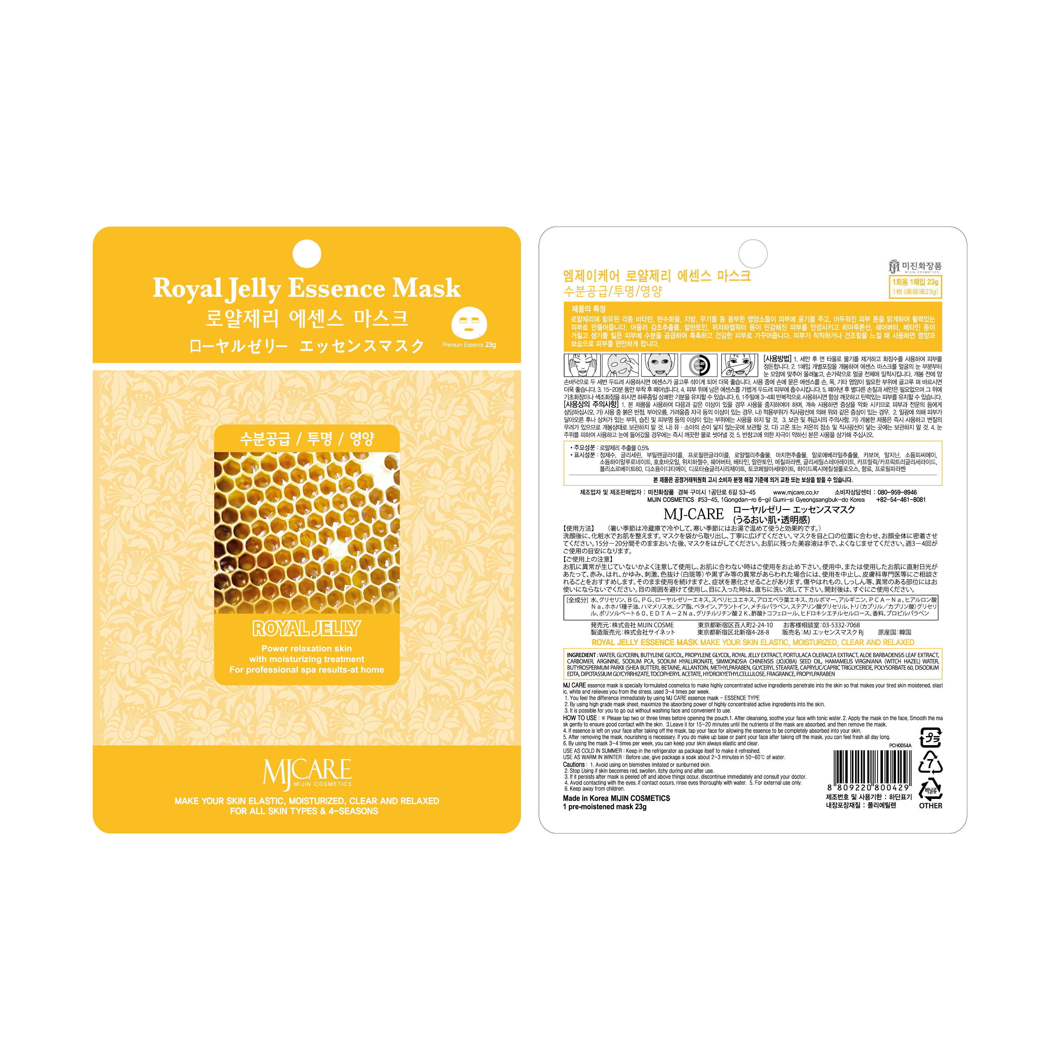 Combo 10 miếng Mặt nạ Sữa ong chúa MJCare Royal Jelly Essence