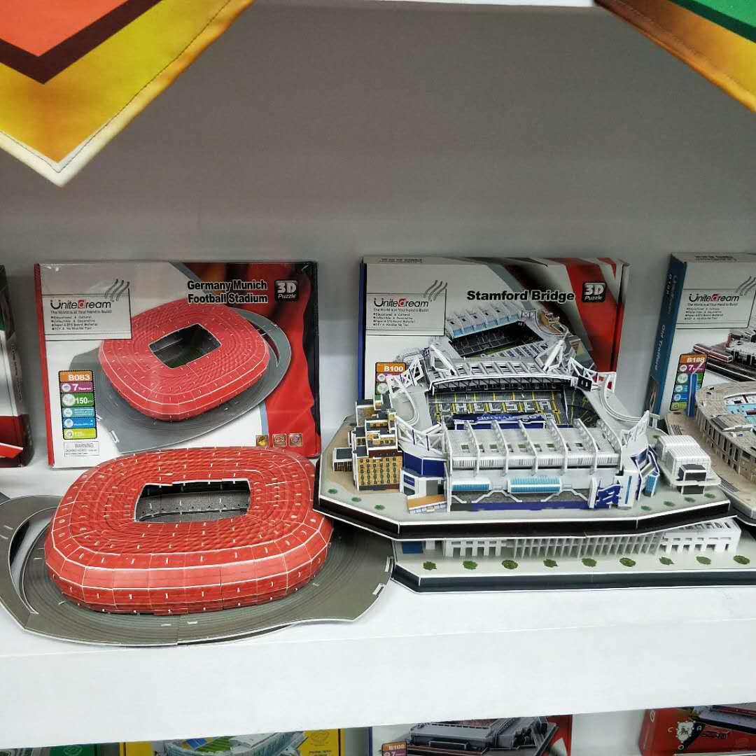 Đồ chơi lắp ráp Giấy 3D Mô hình Sân Vận Động Allianz Arena  Bayern Munich Kèm đèn LED