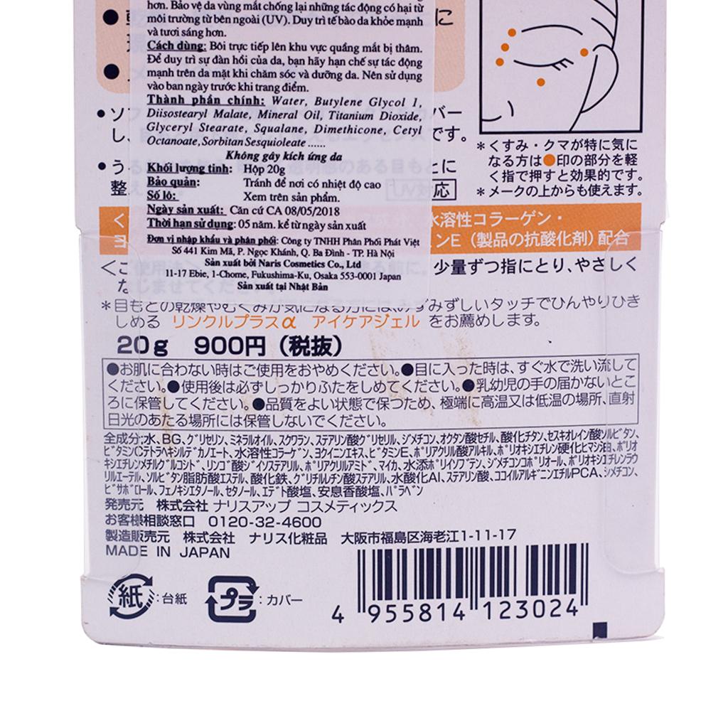 Kem dưỡng chống thâm vùng mắt Nhật Bản Naris Wrinkle Plus Alpha Eye Zone Bright (20g) – Hàng chính hãng