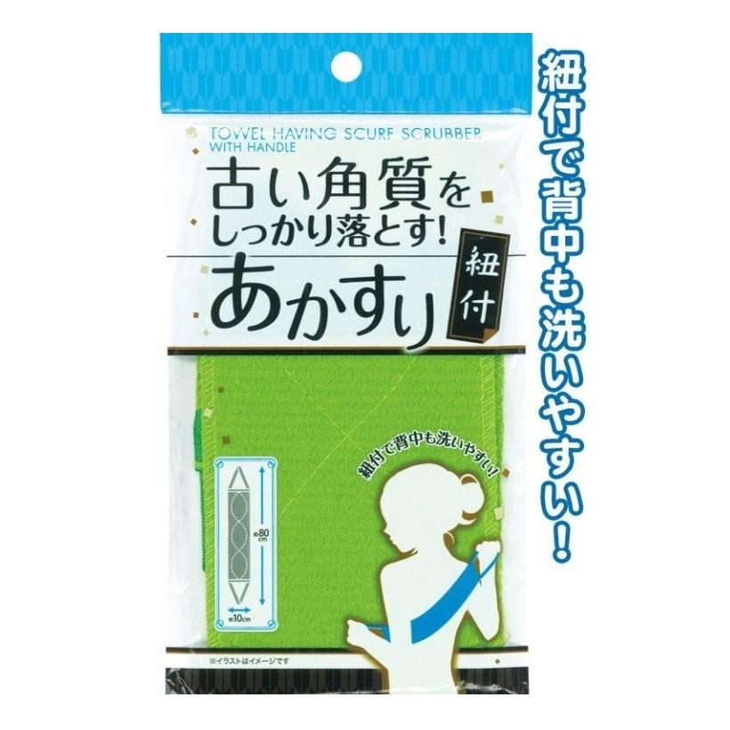Combo Sữa tắm cao cấp Heavening + Khăn tắm kỳ lưng, tẩy tế bào chết 10x80cm  Nhật Bản