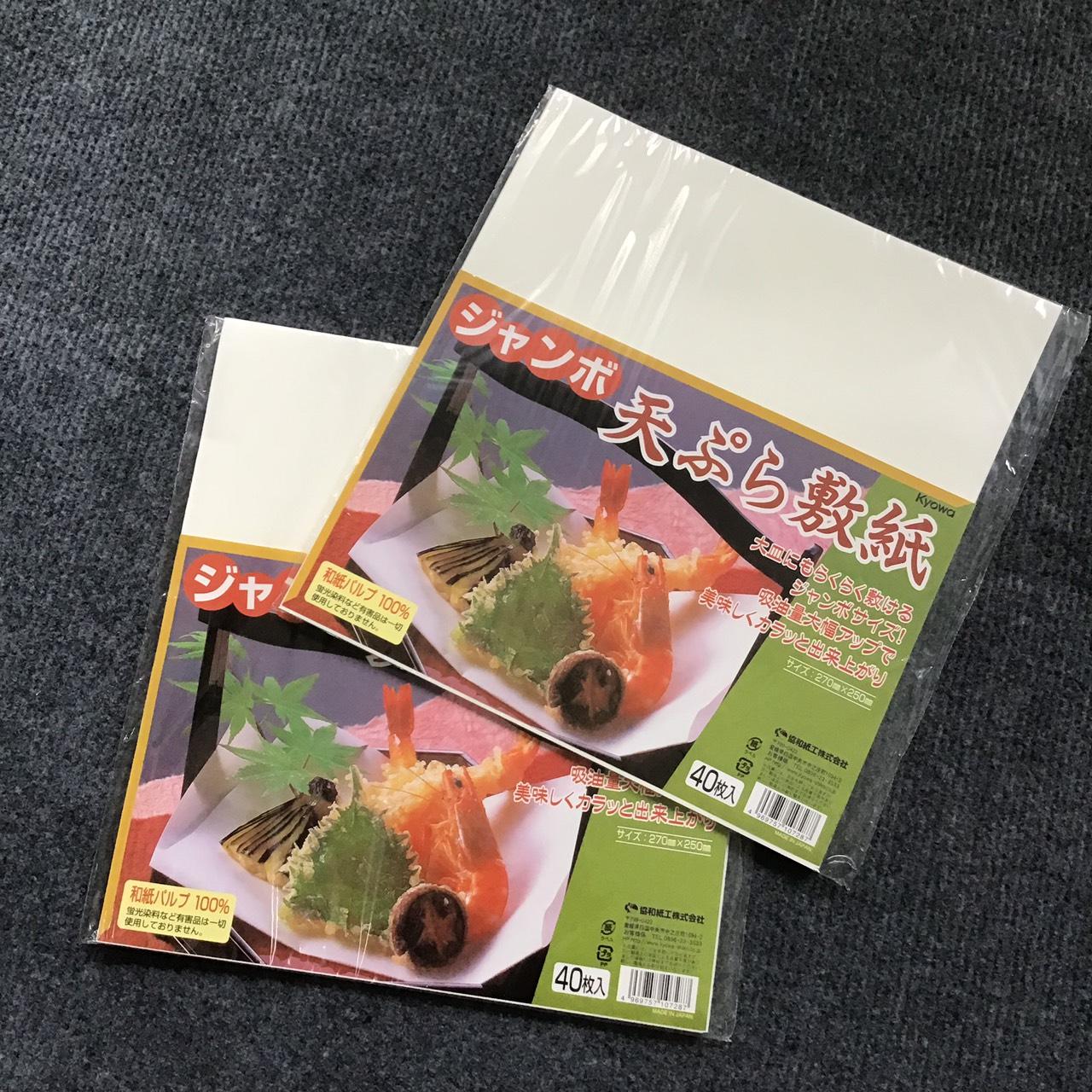 Set 80 tấm giấy thấm hút dầu mỡ các món ăn chiên/rán 25 x 27cm nhập khẩu từ Nhật Bản