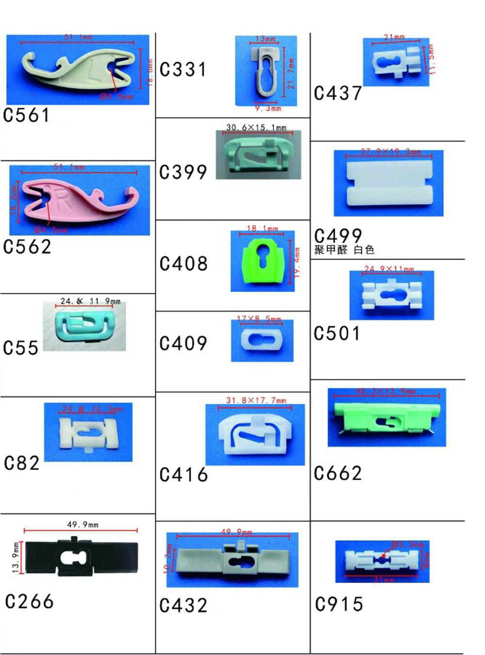 Gói 10 cái đinh tán chốt nhựa dành cho xe ô tô Fiat cao cấp sản xuất đúng theo kích thước chuẩn của nhà sản xuất xe hơi