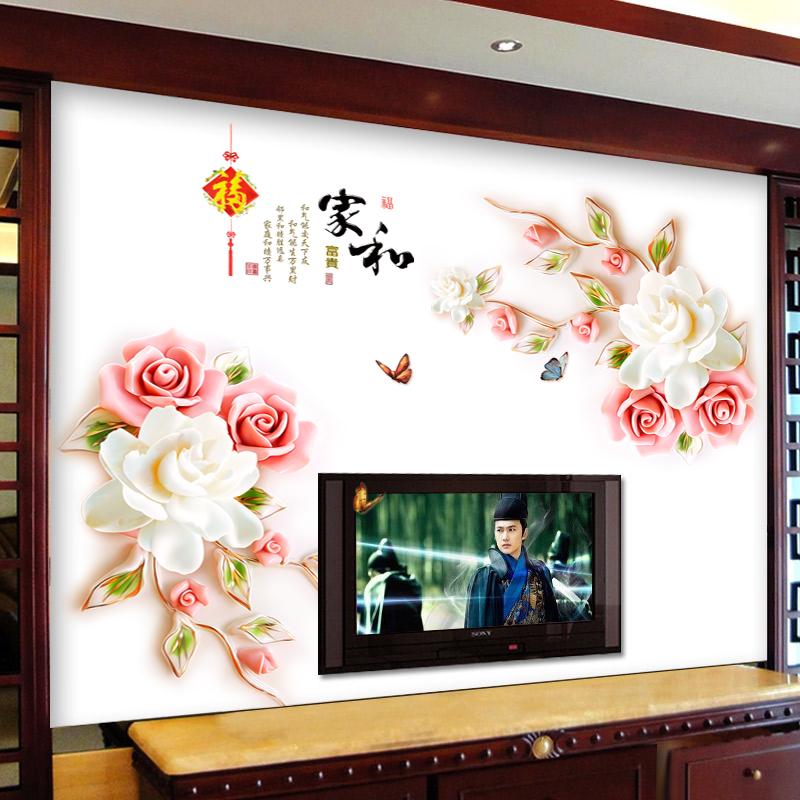 Decal dán tường Hoa mẫu đơn PEONY 3D CH2002 160 x 100 cm