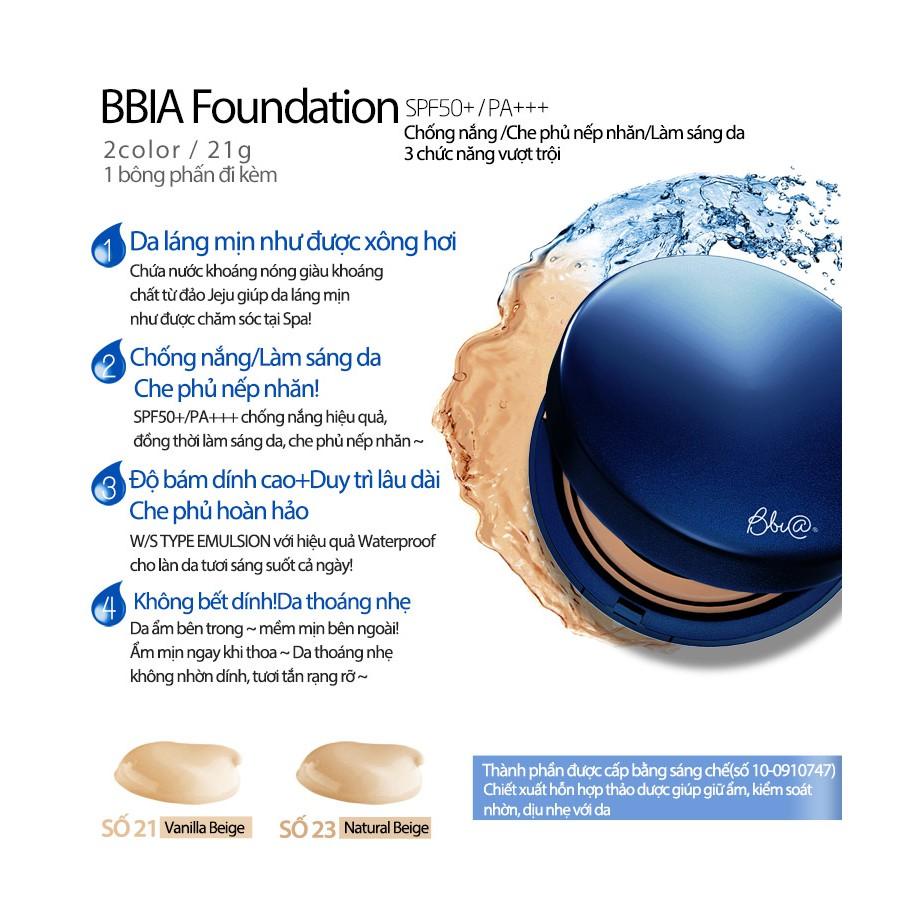 Phấn nước Bbia Spalight Foundation SPF50+/PA+++ 21g (Kèm lõi refill)