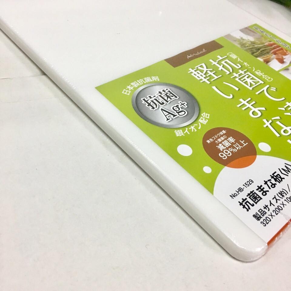 Bộ 2 thớt nhựa tráng ion bạc bảo vệ sức khỏe, dày vừa 10mm - Hàng nội địa Nhật
