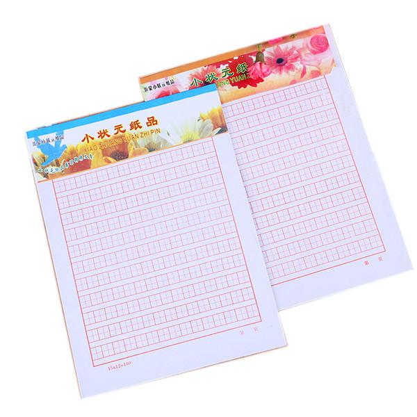 Quyển 17 trang giấy kẻ ô vuông chuyên dụng để viết chữ tượng hình, thư pháp, chữ tiếng Trung, Hàn, Nhật
