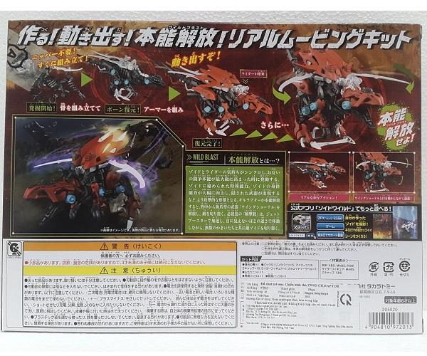 Chiến Binh Thú ZW02 Gilraptor (Thú Vương Đại Chiến Zoids)
