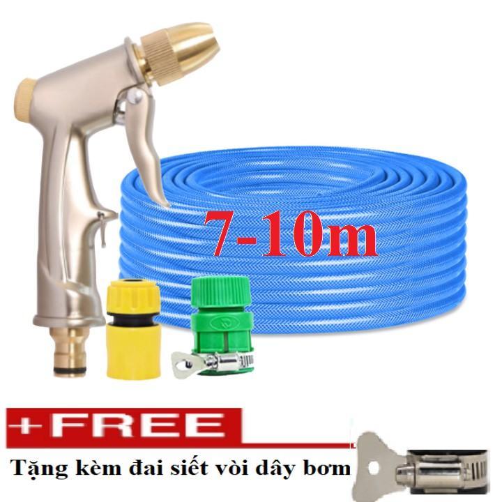 Bộ dây vòi xịt nước rửa xe, tưới cây đa năng, tăng áp 3 lần, loại 7m, 10m 206701-1 đầu đồng,cút,nối vàng + tặng đai