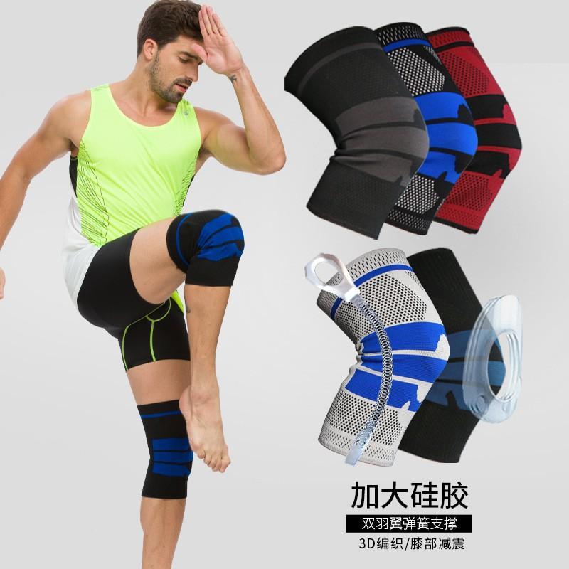 Bó gối xỏ gối silicon 2 lò xo, bảo vệ đầu gối thể thao tập gym,đá bóng BG-7960