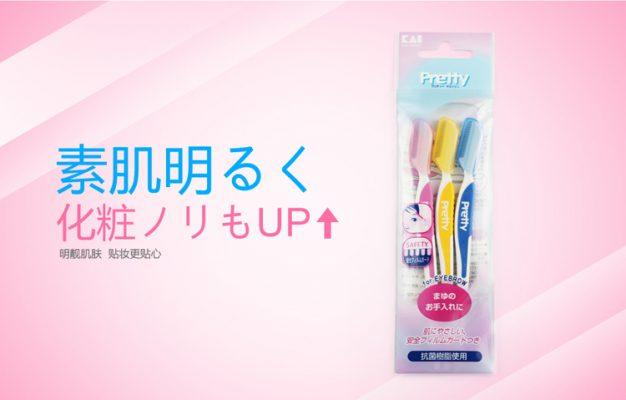 Set 3 dao cạo lông mày Pretty KAI nội địa Nhật Bản
