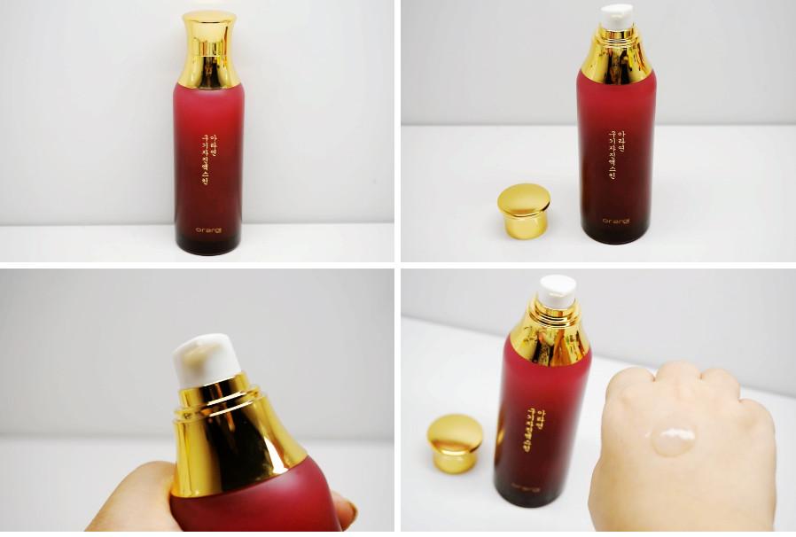 Nước hoa hồng ARAYUN - Goji Berry Essential skin 130ml
