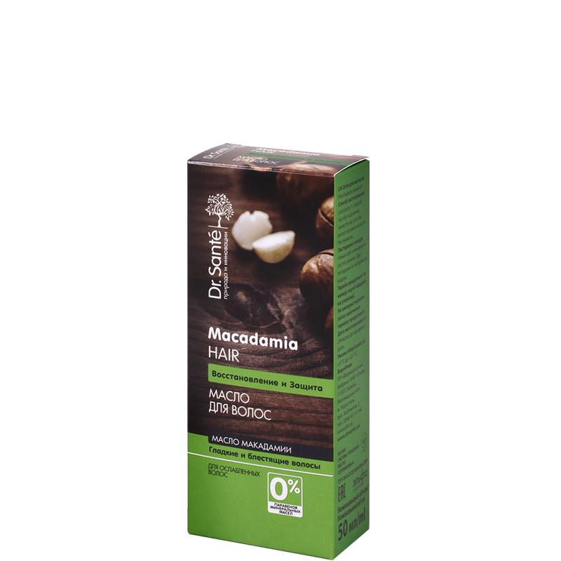 Tinh dầu phục hồi và bảo vệ tóc Macadamia Hair (0% Paraben và dầu khoáng)