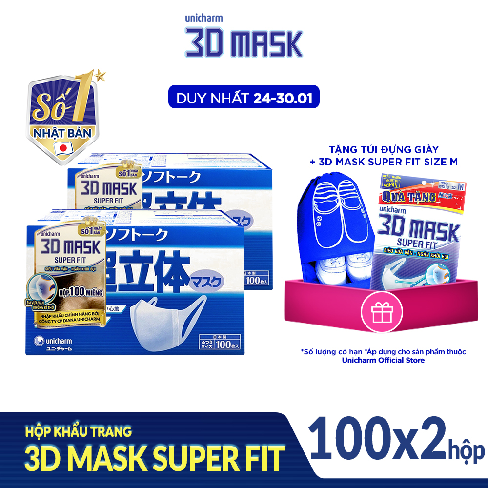 Bộ 2 Hộp Khẩu trang ngăn khói bụi Unicharm 3D Mask Super Fit size M (Ngăn được bụi mịn PM10) 100 miếng