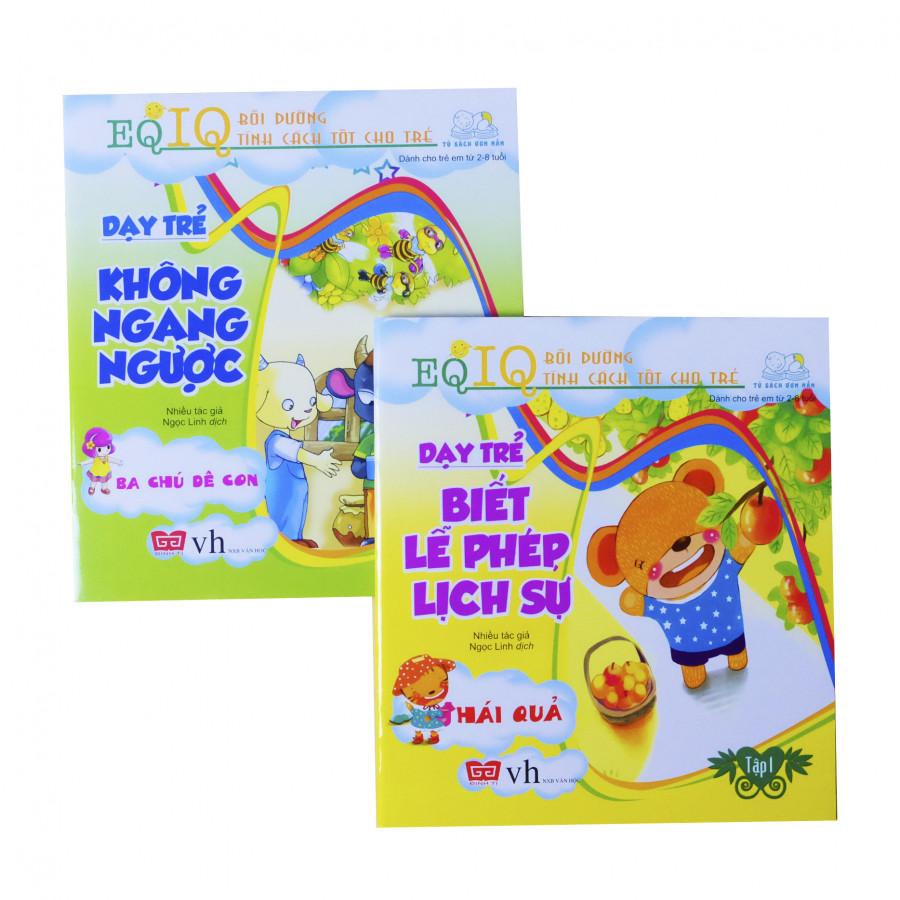 Sách Bộ 2 cuốn - EQ-IQ Bồi dưỡng tính cách tốt cho trẻ