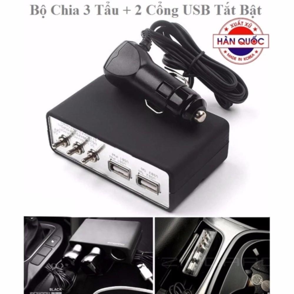 Bộ Chia USB 3 Cổng Bật Tắt Cao Cấp Zingaro Korea DL-803S TI779