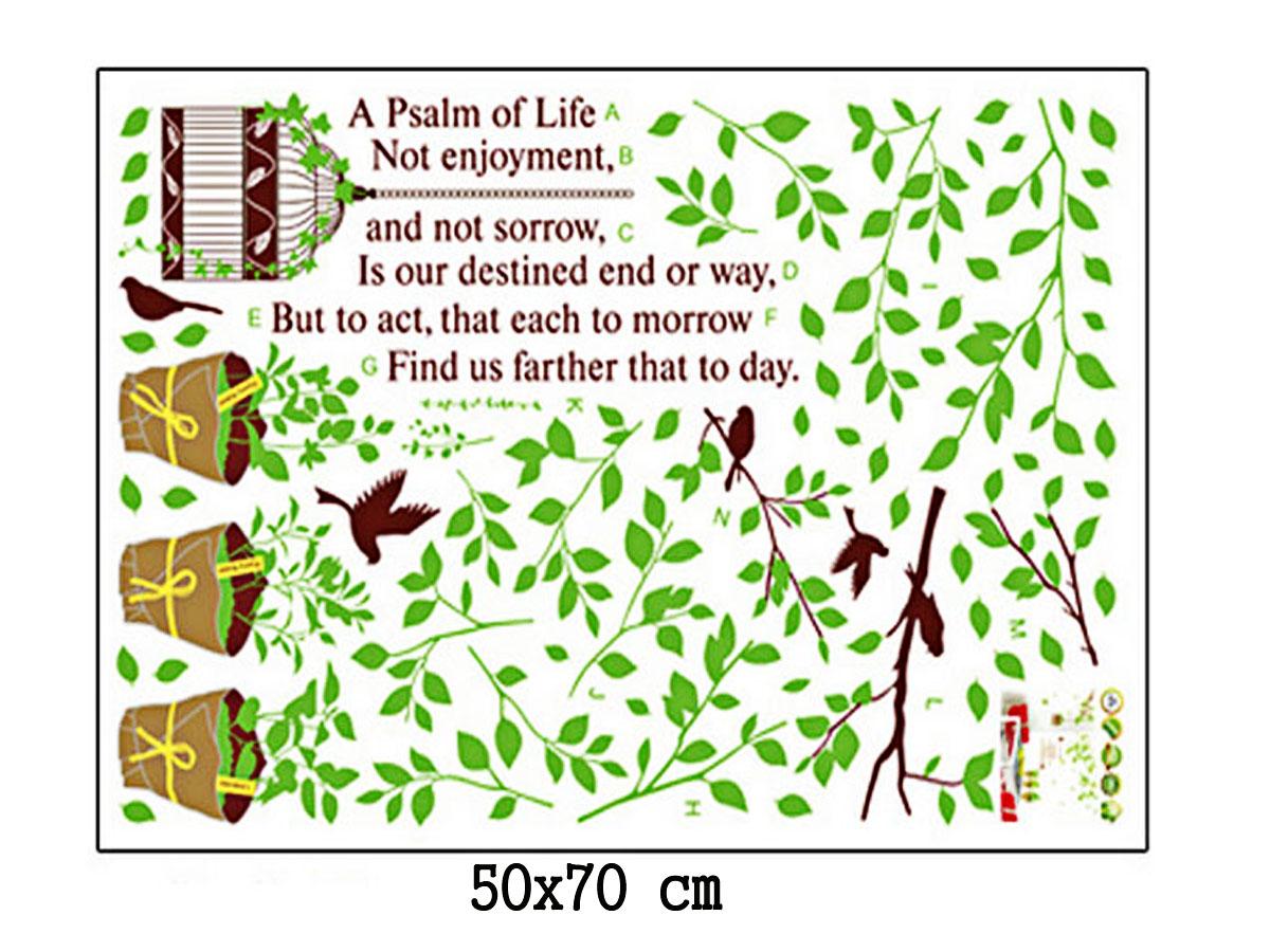 decal dán tường tán cây và lồng chim xanh ay9035