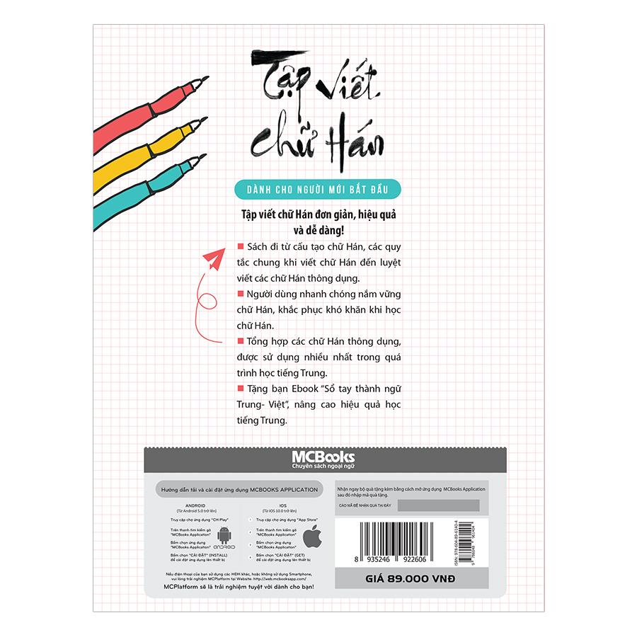 Tập Viết Chữ Hán Cho Người Mới Bắt Đầu