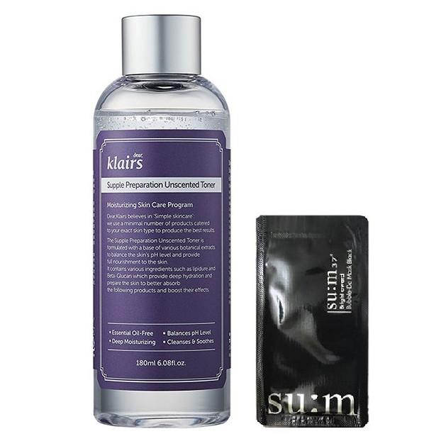 Nước hoa hồng chống viêm không mùi Klairs Supple Preparation Unscented Toner + Tặng 1 Mặt Nạ Su:m Đen