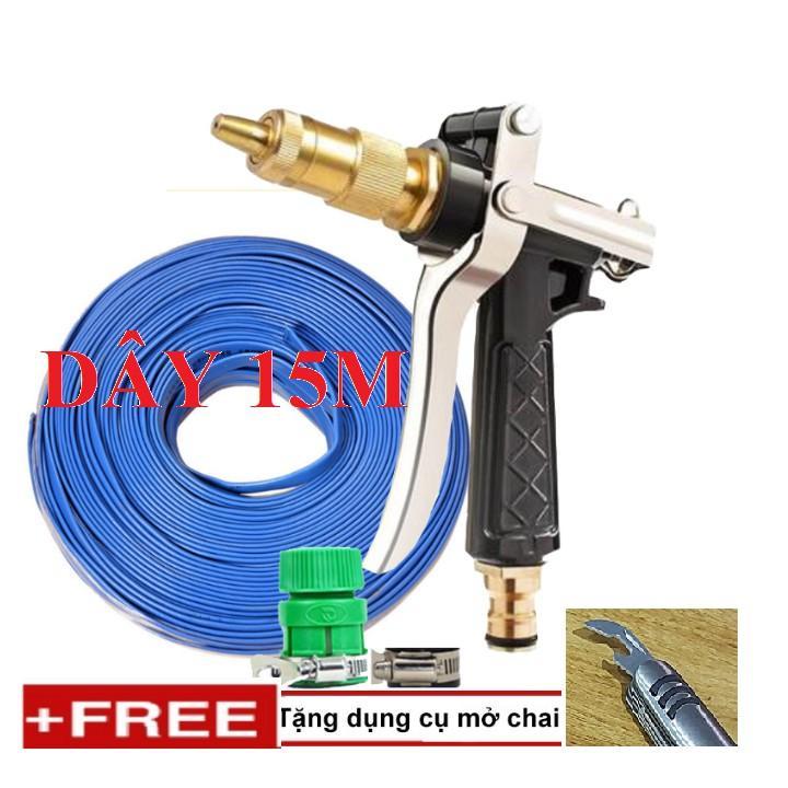 Bộ dây vòi xịt nước rửa xe, tưới cây . tăng áp 3 lần, loại 15m 206236 đầu đồng,đai,nối vàng+ tặng mở chai