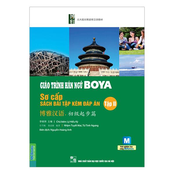 Combo Giáo Trình Hán Ngữ Boya Sơ Cấp 2 + Sách Bài Tập Đáp Án (Tái Bản - Kèm App)