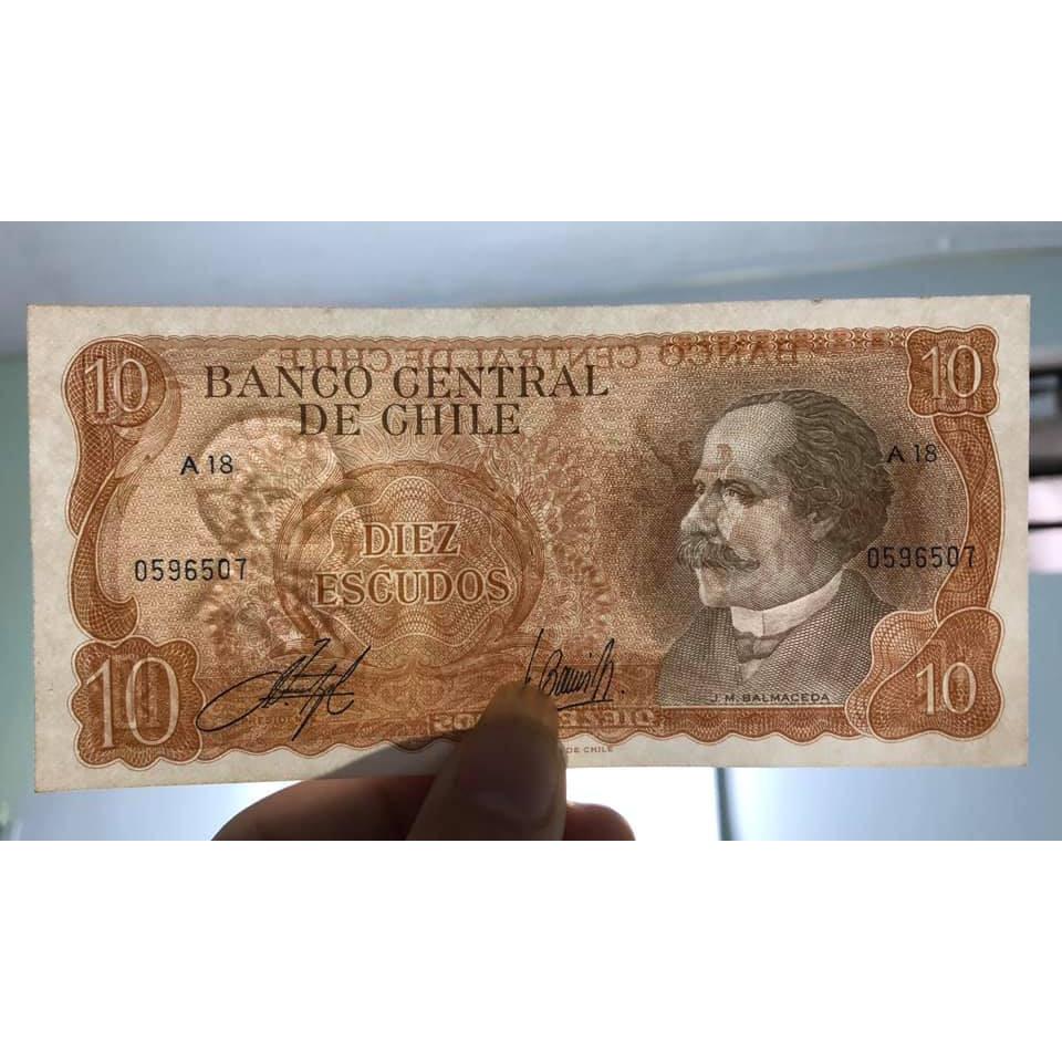 01 tờ tiền cổ 10 Escudos Chile sưu tầm