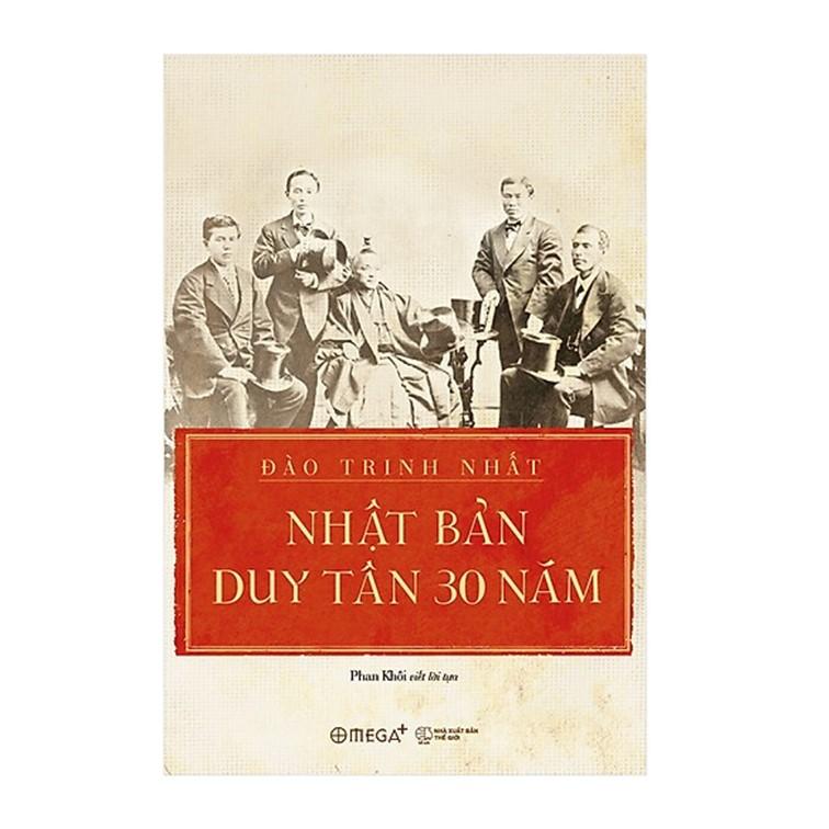 Combo Sách Lịch Sử :  Lịch Sử Tư Tưởng Nhật Bản + Nhật Bản Duy Tân 30 Năm