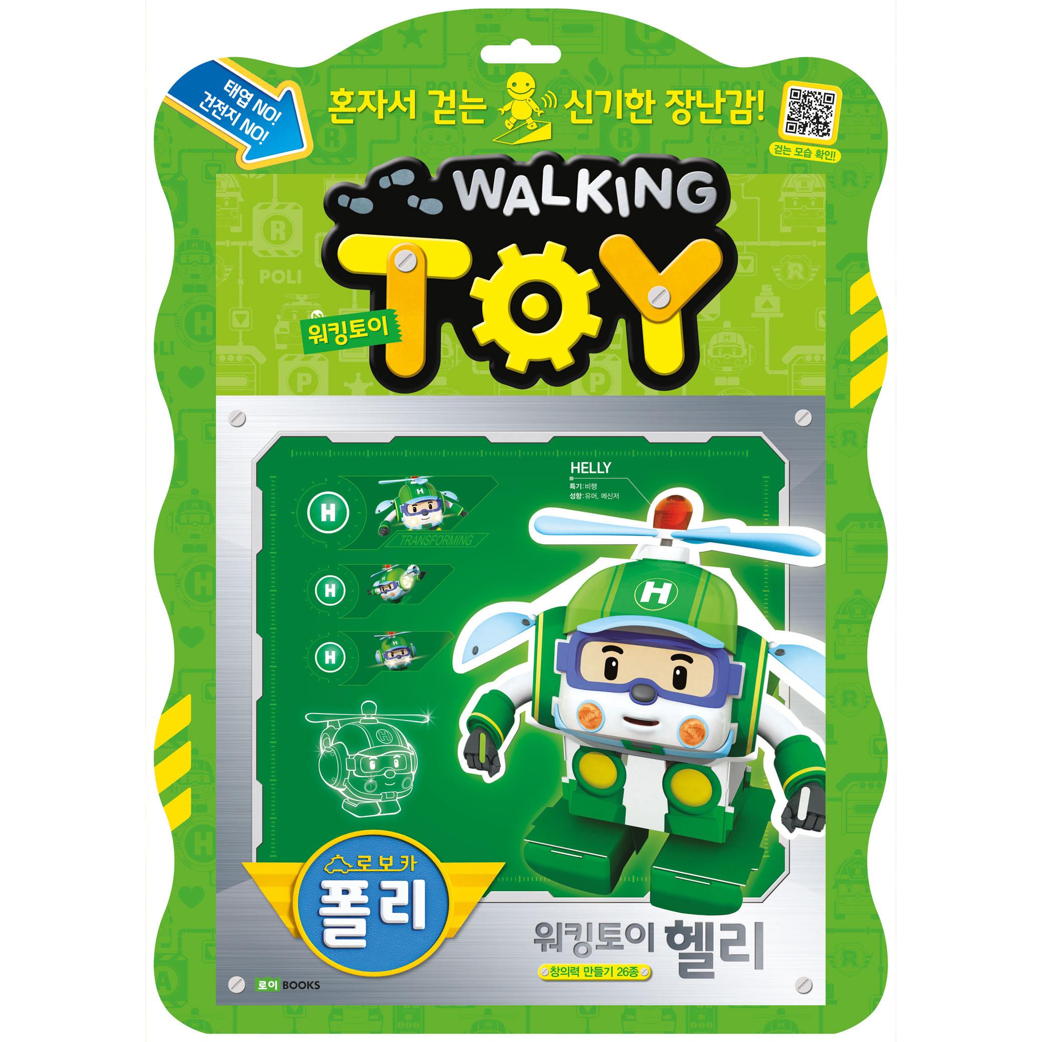 Mô hình giấy di chuyển không động cơ Walking toy từ Hàn Quốc