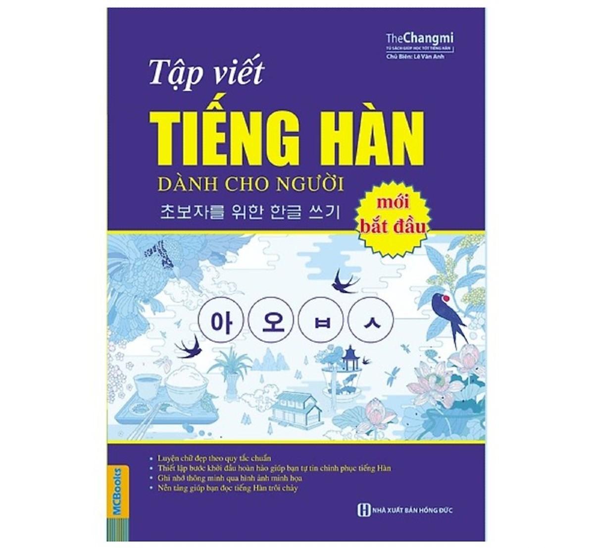 Tập viết Tiếng Hàn ( Tái Bản) (Tặng kèm Booksmark)