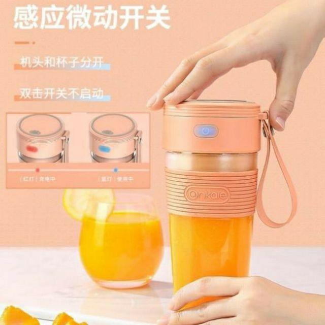 Máy xay sinh tố mini cầm tay sạc pin - máy xay hoa quả mini - máy xay cầm tay di động
