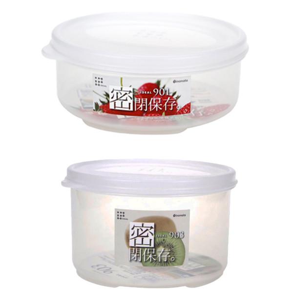 Combo Hộp nhựa đựng thực phẩm 830ml + 480ml loại tròn có nắp nội địa Nhật Bản