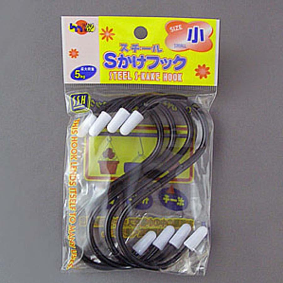 Bộ 4 móc chữ S treo đồ gọn gàng, tiện lợi (giao màu ngẫu nhiên) - Hàng nội địa Nhật