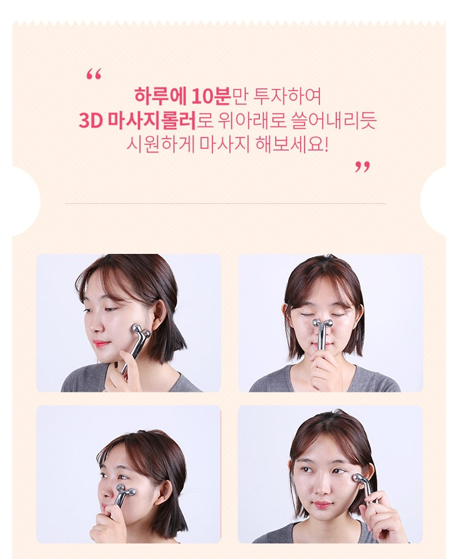 Thanh lăn massage 3D mặt và cơ thể tặng bộ cọ môi Hàn Quốc 2 cây lông nhung mềm mượt AT000068