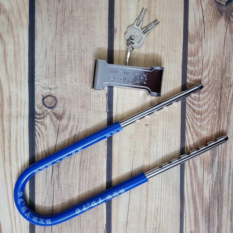 Khóa u dài HENGLONG chống cắt chuyên khóa cửa kính cường lực, khóa xe máy tặng kèm khóa tủ c40