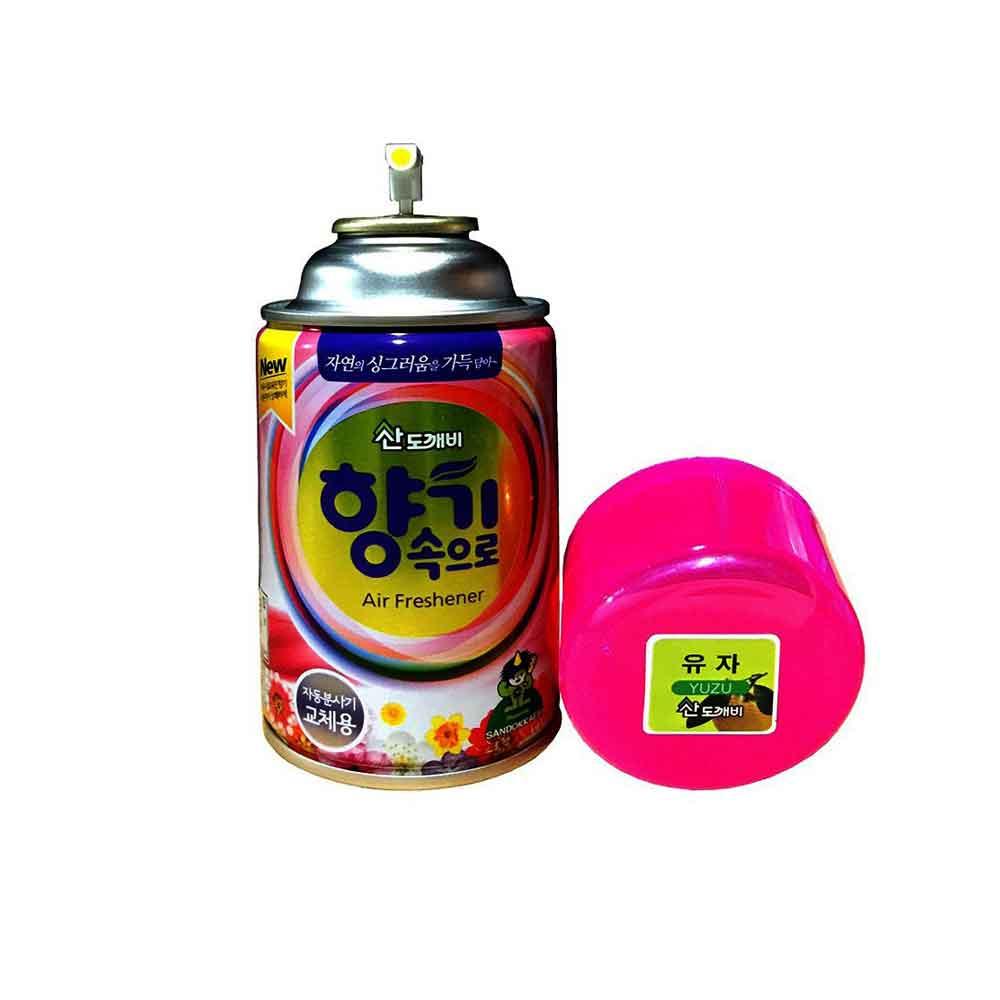 Lọ Xịt Khử Mùi Nội Thất Ô Tô Hương Cà Phê Hàn Quốc