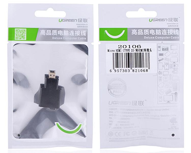 Đầu Chuyển Đổi Ugreen MicroHDMI Male Sang HDMI Female 20106 - Hàng Chính Hãng